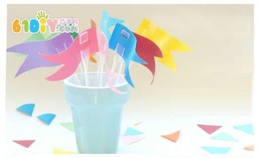 新年派对手工 蛋糕小旗子制作