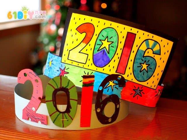 2016新年手工 漂亮的派对帽diy