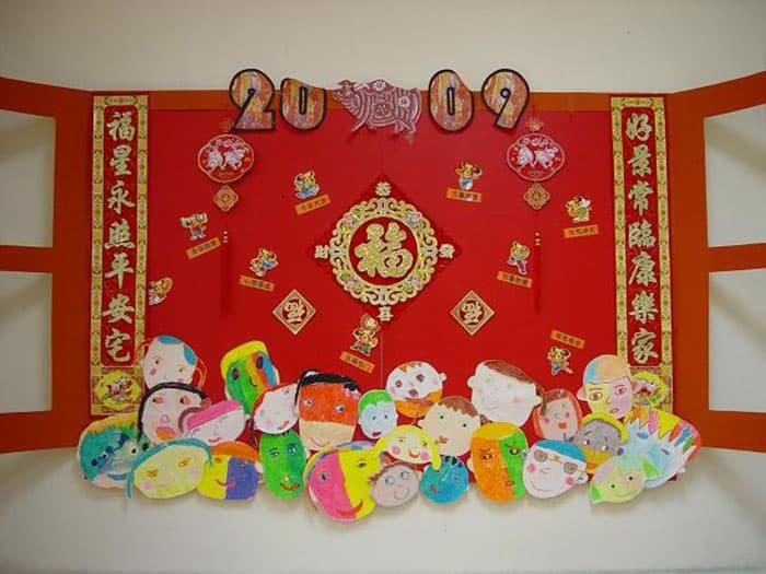 61diy巧巧手幼儿手工网(my61diy) 猜你喜欢:节日环创春节布置中国风图片