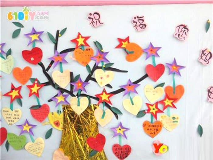 幼儿园新年许愿树布置
