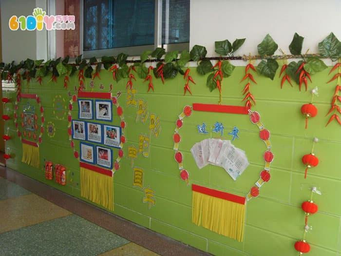 幼儿园喜迎新年走廊布置图片