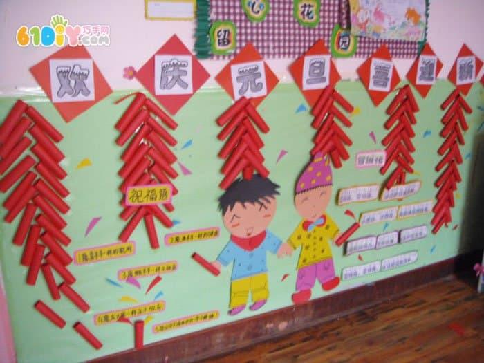 幼儿园新年布置幼儿园新年环境布置 幼儿园教室布