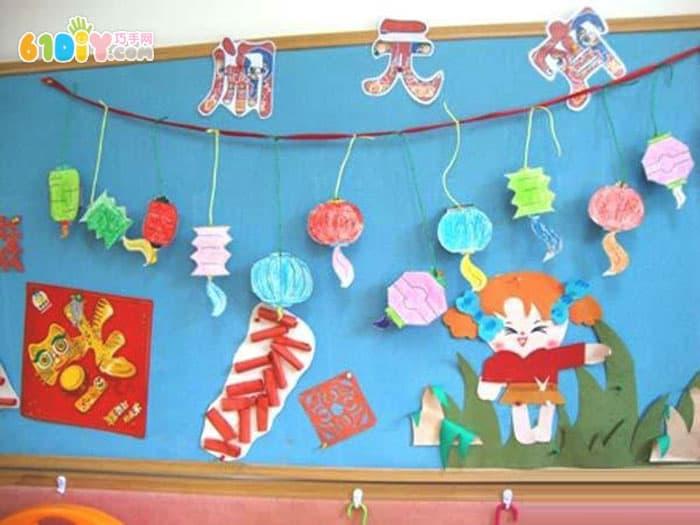 幼儿园主题墙图片_幼儿园闹元宵主题墙布置图片_元宵节_巧巧手幼儿手工网