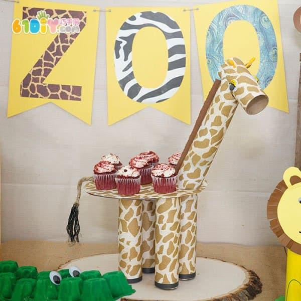 纸筒手工制作长颈鹿