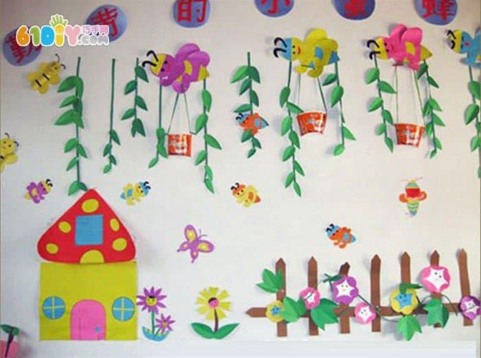 幼儿园春天环创 勤劳的小蜜蜂