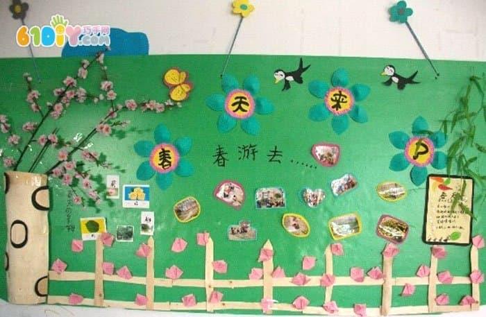 幼儿园春天来了主题墙设计