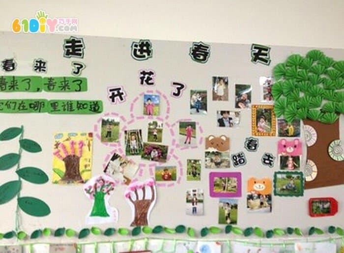 幼儿园主题墙设计 走进春天