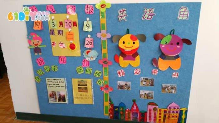 幼儿园英语角图片