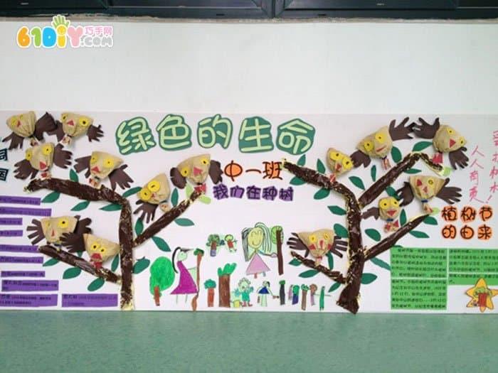 幼儿园植树节教室主题墙