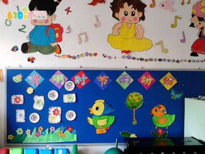 幼儿园清明节布置图片