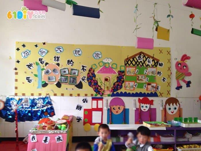 幼儿园主题墙 各种各样的石头_主题墙_巧巧手幼儿手工