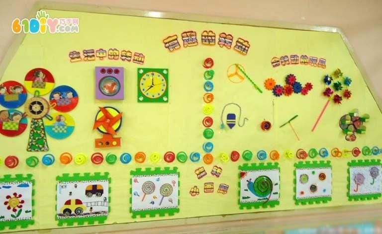 幼儿园环境布置 主题墙