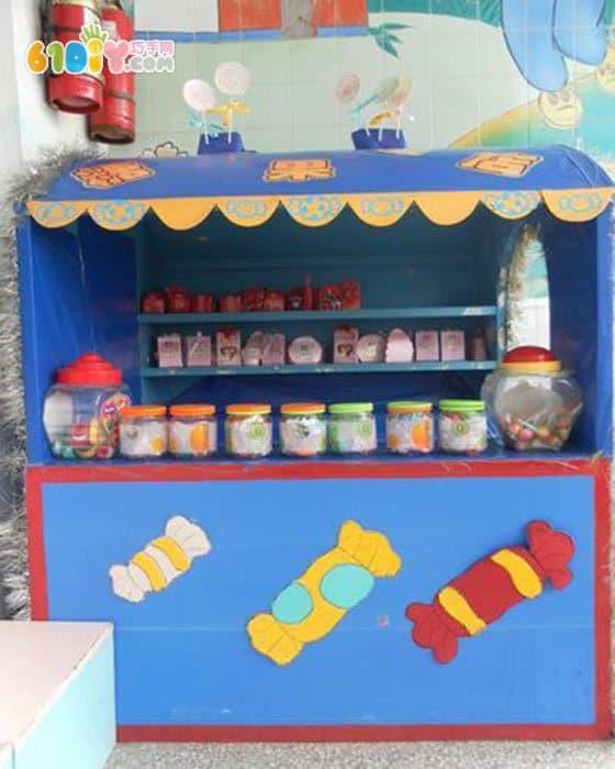 首页 幼儿园环境布置 区角 角色游戏区  糖果店角色游戏区图片