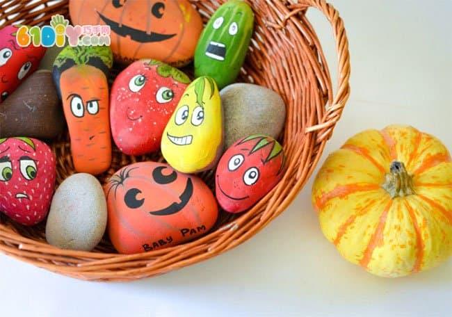 石头手工制作趣萌卡通蔬菜水果