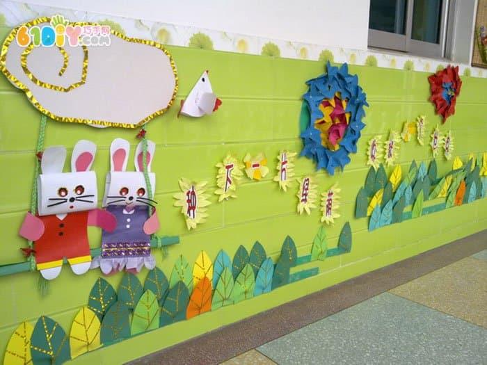 幼儿园春天主题墙 种下一片绿荫