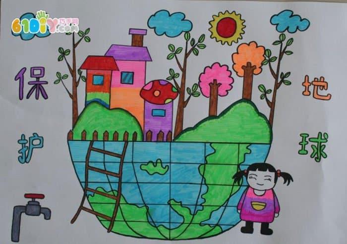 世界地球日儿童画作品图片