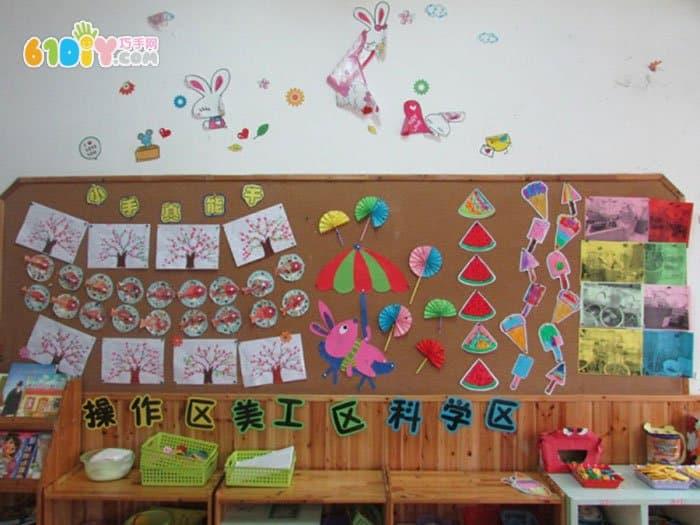 幼儿园环创 动物主题墙_主题墙_巧巧手幼儿手工网