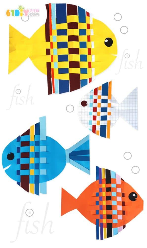 儿童手工制作纸编小鱼