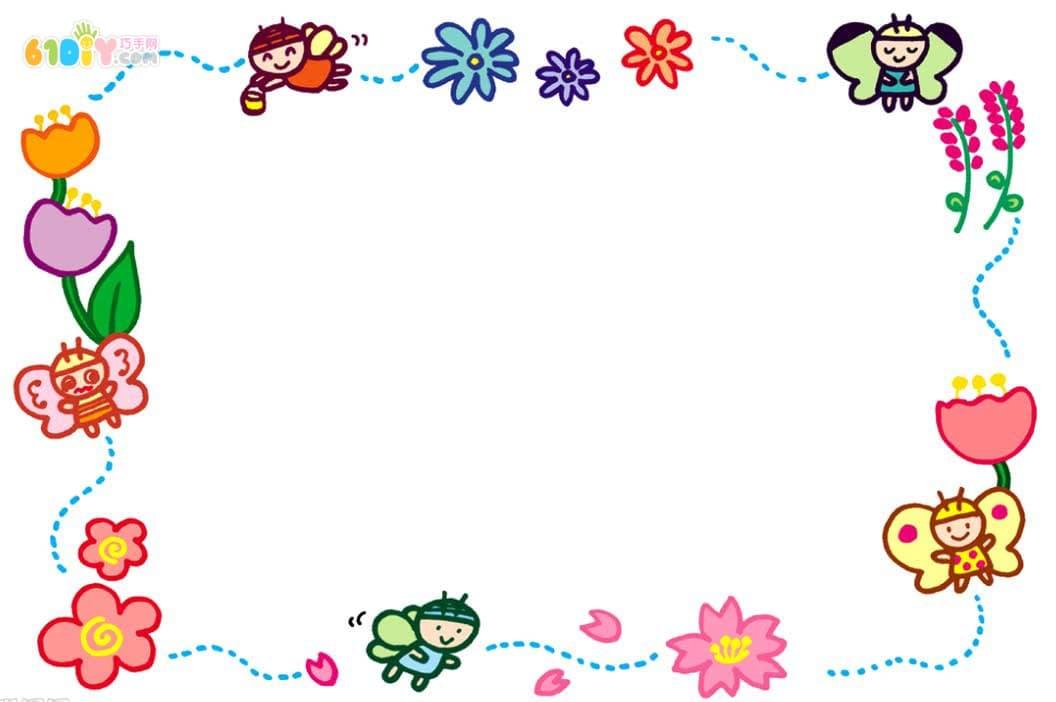 幼儿园墙面设计边框