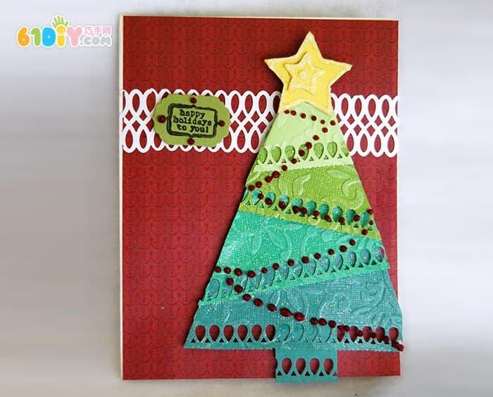 圣诞节制作圣诞树贺卡