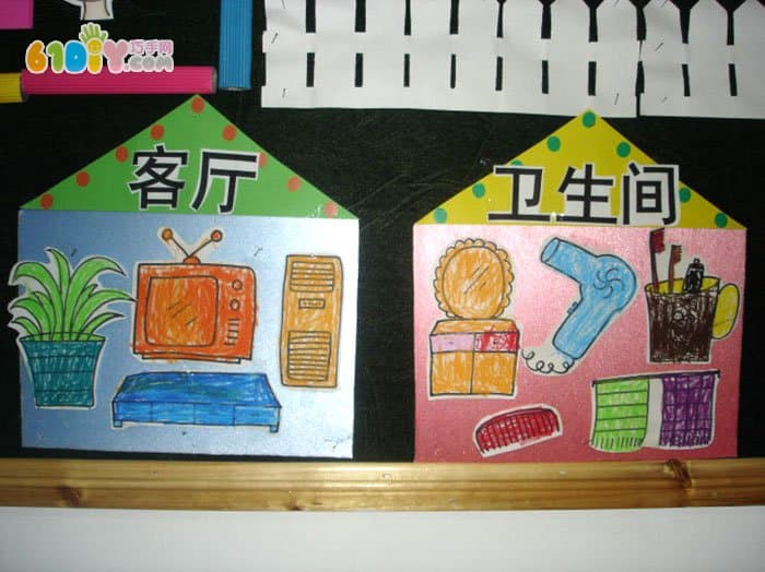 幼儿园我们一家人的主题手工作业-幼儿园我的家主题墙布置