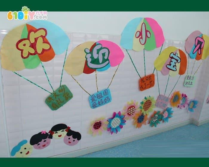 墙面创设-幼儿园主题墙包括什么-幼儿园动物主题墙-幼儿园教室主题墙