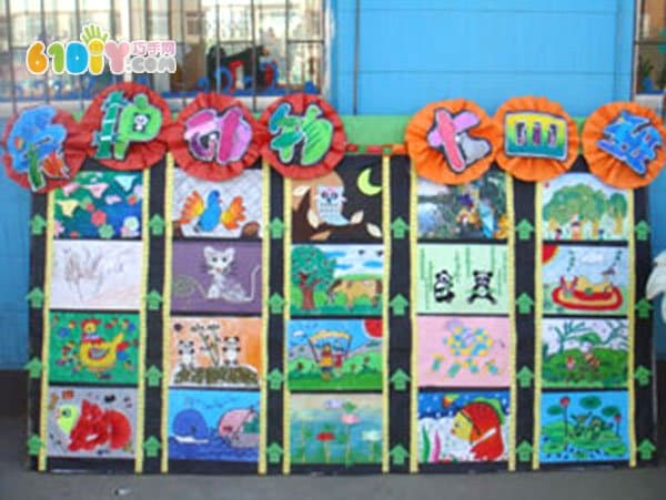 幼儿园美术展布置图片