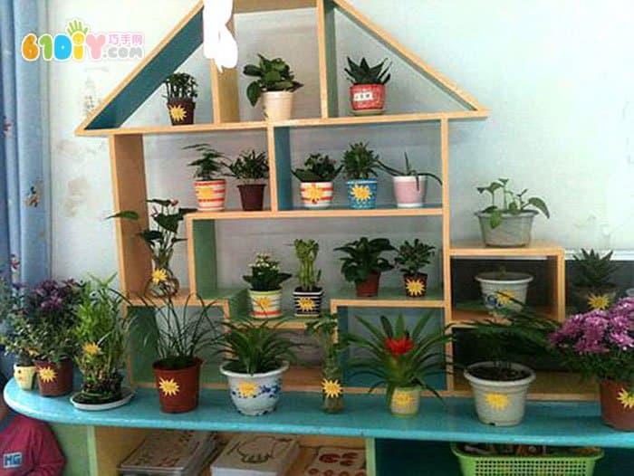 幼儿园植物角设计布置