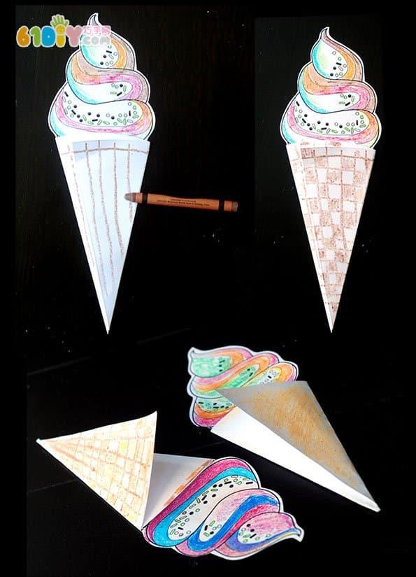 儿童手工制作夏日美味冰激凌 快乐涂鸦 巧巧手幼儿手工网