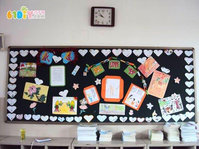 小学教师节墙饰布置