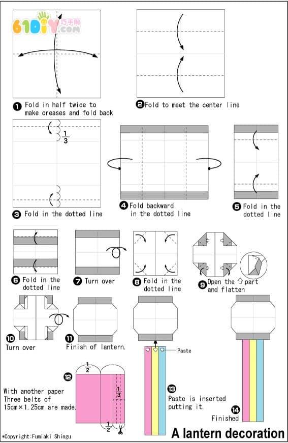 中秋節燈籠摺紙