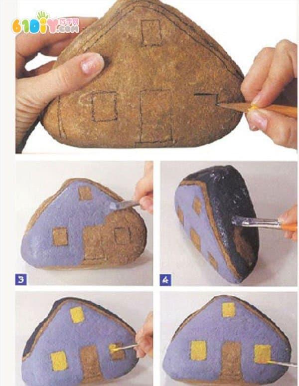 石头手绘可爱小房子_石头手工