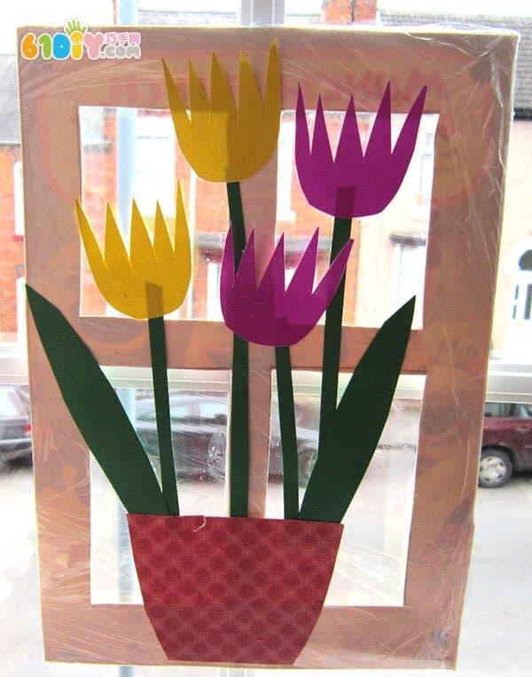 教师节手工贴画 窗边的郁金香花盆