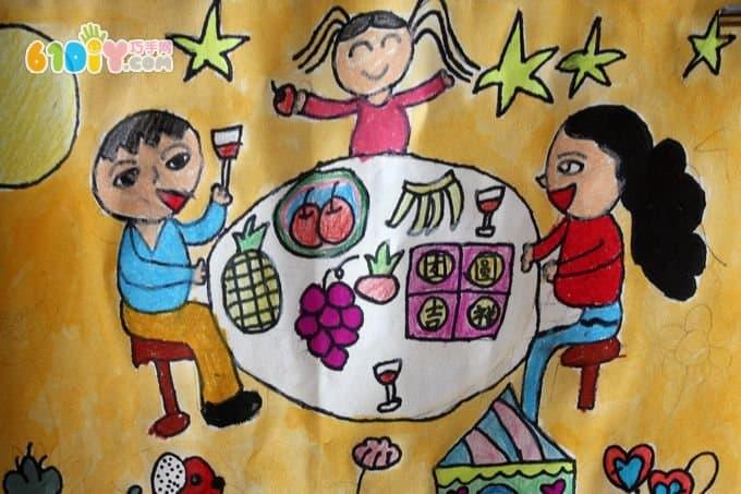 中秋节儿童绘画作品_儿童画作品_巧巧手幼儿手工网