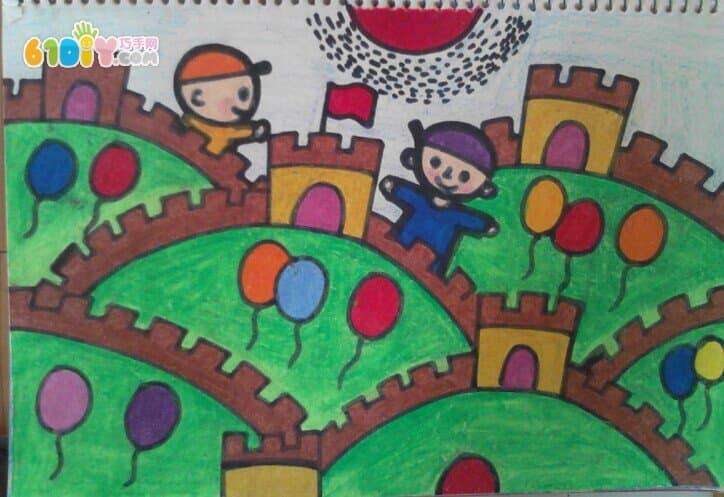 长城儿童画作品案例