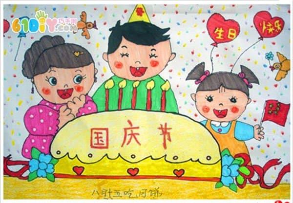欢度国庆水粉画-欢庆国庆节儿童画