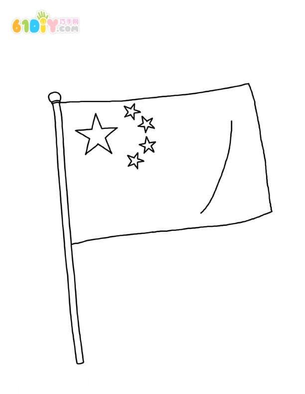 手绘红旗简笔画