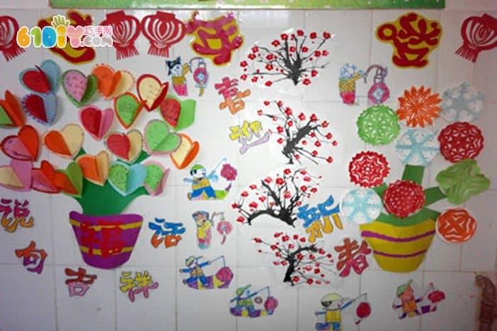 幼儿园过年主题墙布置图片