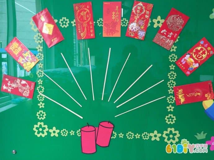 幼儿园新年主题墙布置_新年春节_巧巧手幼儿手工网