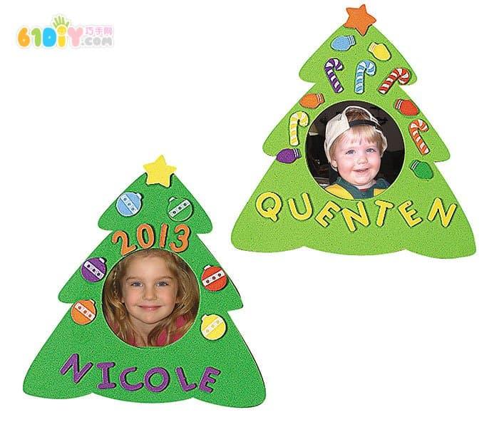 海绵纸制作圣诞树相框