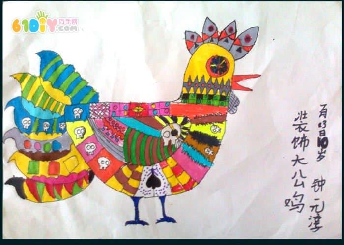 公鸡儿童画作品图片_儿童画作品_巧巧手幼儿手工网