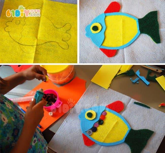 不织布纽扣鱼装饰画手工制作