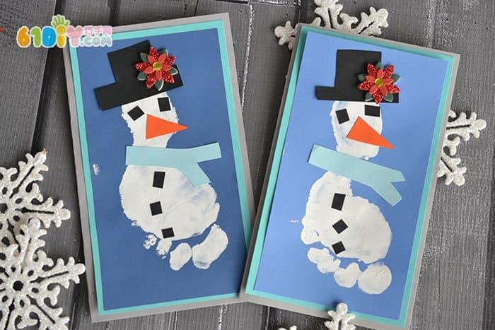 儿童手工制作脚印雪人卡片