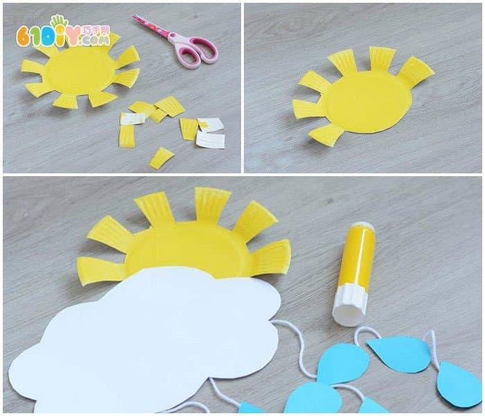 儿童手工制作太阳雨挂饰