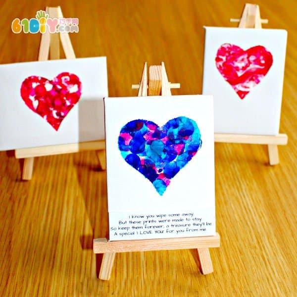 教师节儿童手工制作指印爱心卡