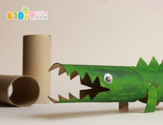 动物手工制作 纸筒鳄鱼